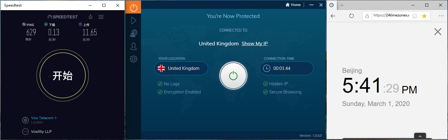 Windows10 IvacyVPN UK 中国VPN翻墙 科学上网 SpeedTest测速 - 20200301