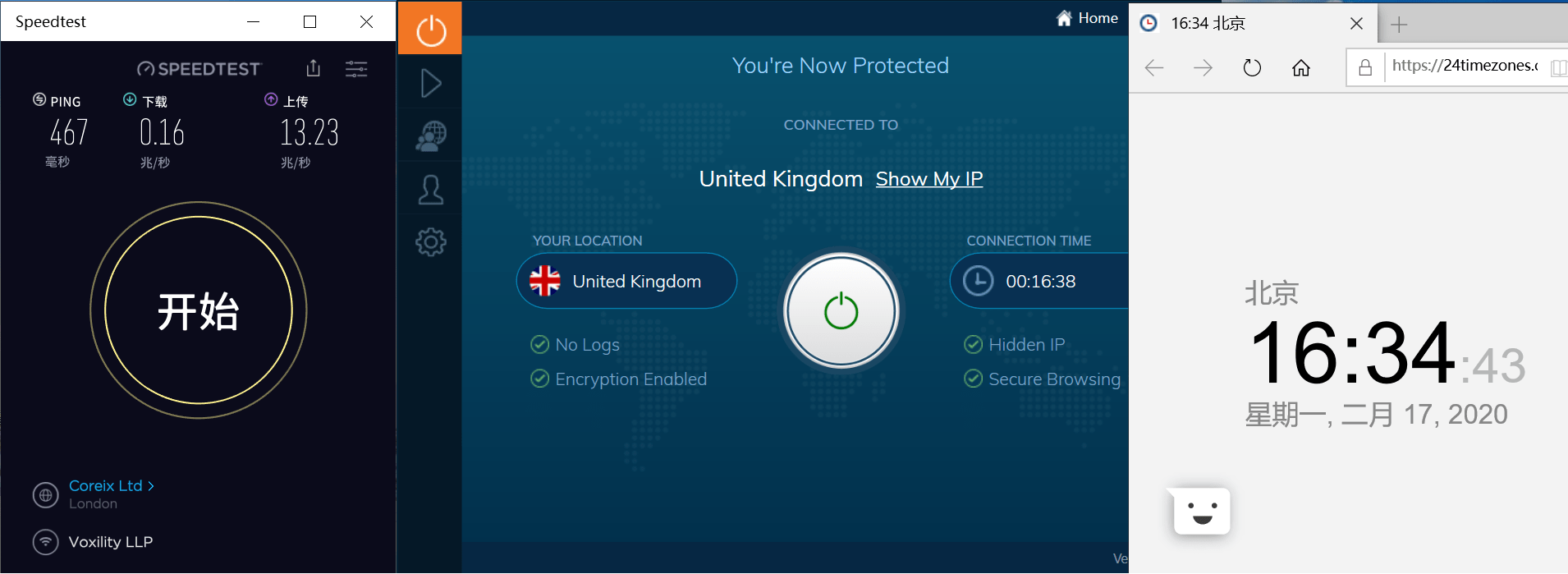 Windows10 IvacyVPN United Kingdom 中国VPN翻墙 科学上网 SpeedTest测试-20200217
