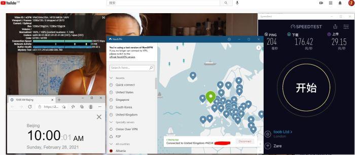Windows10 NordVPN 中国专用版APP UK #4234 服务器 中国VPN 翻墙 科学上网 10BEASTS Barry测试 - 20210228
