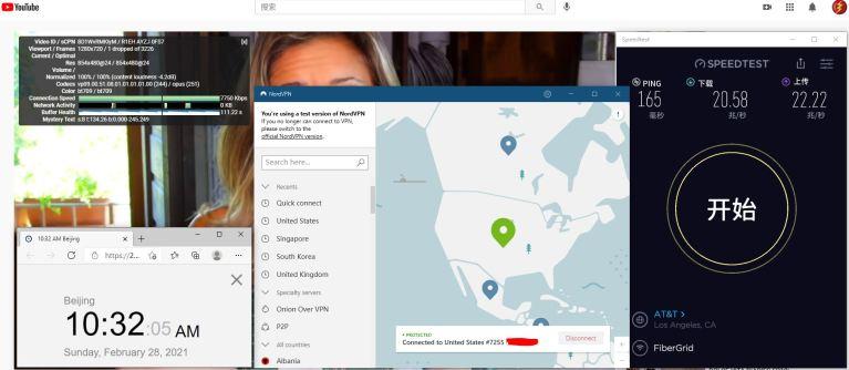 Windows10 NordVPN 中国专用版APP USA #7255 服务器 中国VPN 翻墙 科学上网 10BEASTS Barry测试 - 20210228