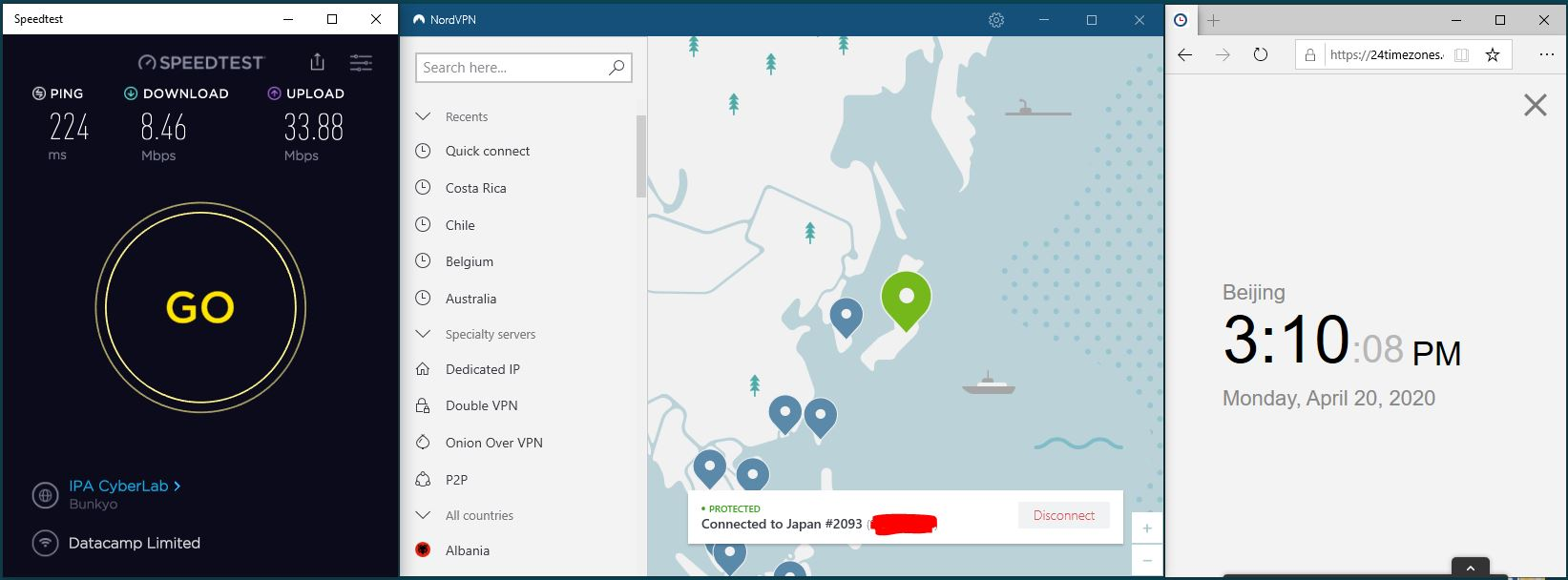 Windows10 NordVPN 混淆协议关闭 Japan #2093 中国VPN 翻墙 科学上网 SpeedTest测速-20200420