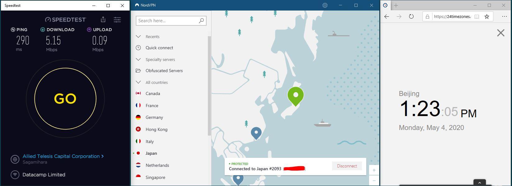 Windows10 NordVPN 混淆协议开启 Japan #2093 中国VPN 翻墙 科学上网 SpeedTest测速-20200504