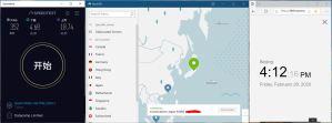 Windows10 NordVPN Japan #2093 中国VPN翻墙 科学上网 SpeedTest测速 - 20200228