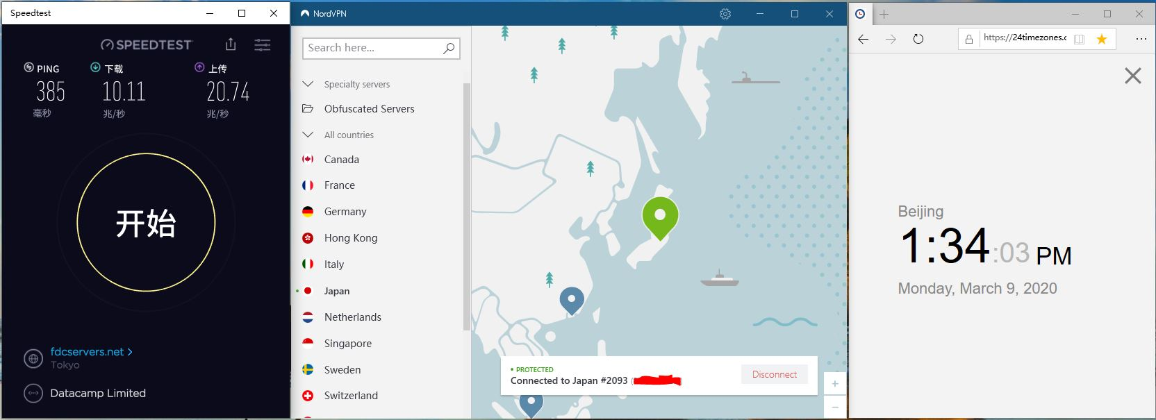 Windows10 NordVPN Japan #2093 中国VPN翻墙 科学上网 SpeedTest测速 - 20200309