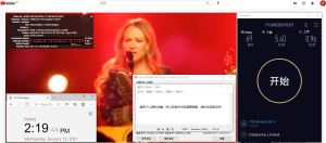 Windows10 NordVPN Open VPN GUI JP2213 服务器 中国VPN 翻墙 科学上网 10BEASTS BARRY测试 - 20210113