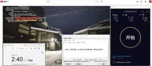 Windows10 NordVPN Open VPN GUI SG2099 服务器 中国VPN 翻墙 科学上网 10BEASTS BARRY测试 - 20210113