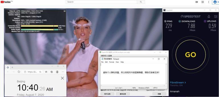 Windows10 NordVPN OpenVPN GUI ca3146 中国VPN 翻墙 科学上网 翻墙速度测试 - 20200807