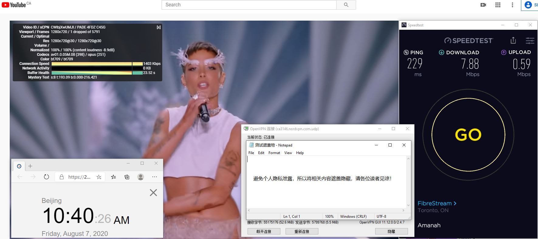 Windows10 NordVPN Open VPN GUI ca3146 中国VPN 翻墙 科学上网 翻墙速度测试 - 20200807