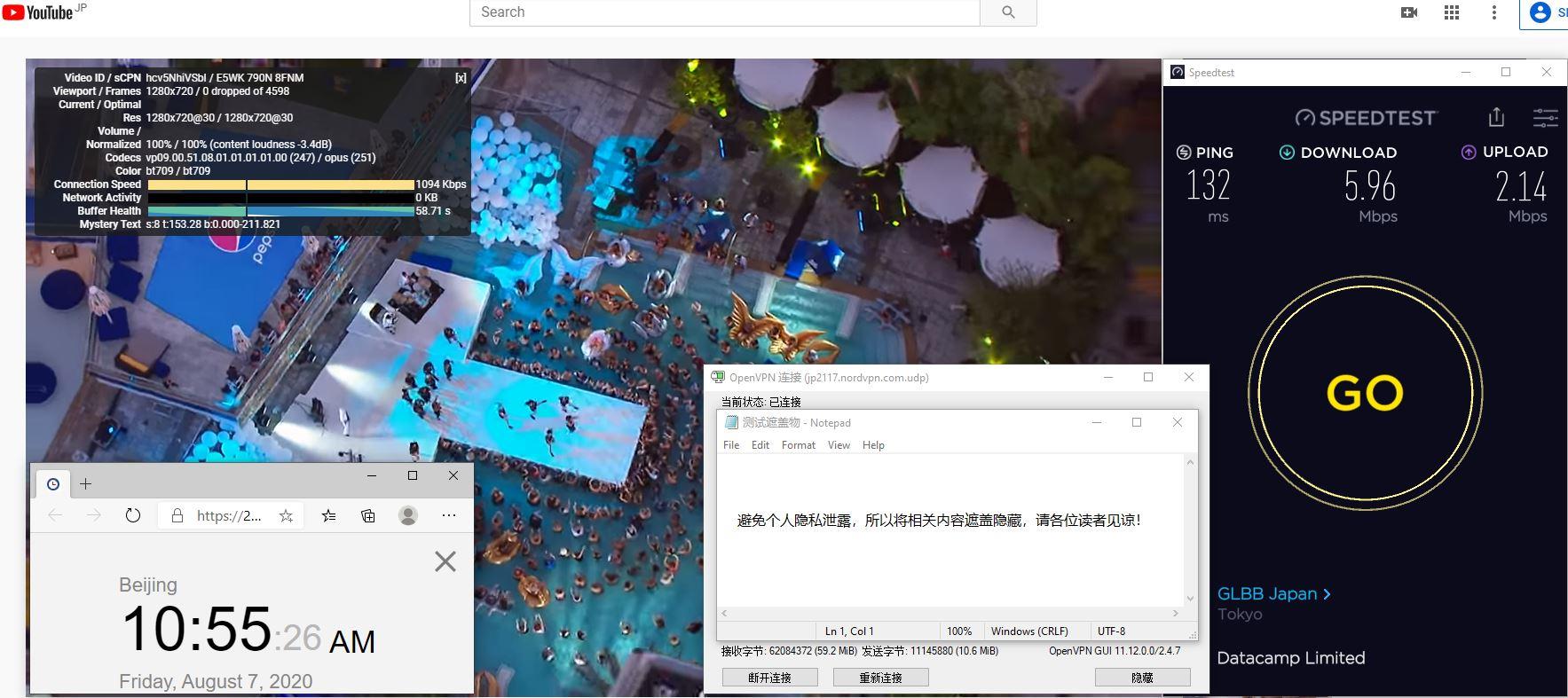 Windows10 NordVPN Open VPN GUI jp2117 中国VPN 翻墙 科学上网 翻墙速度测试 - 20200807