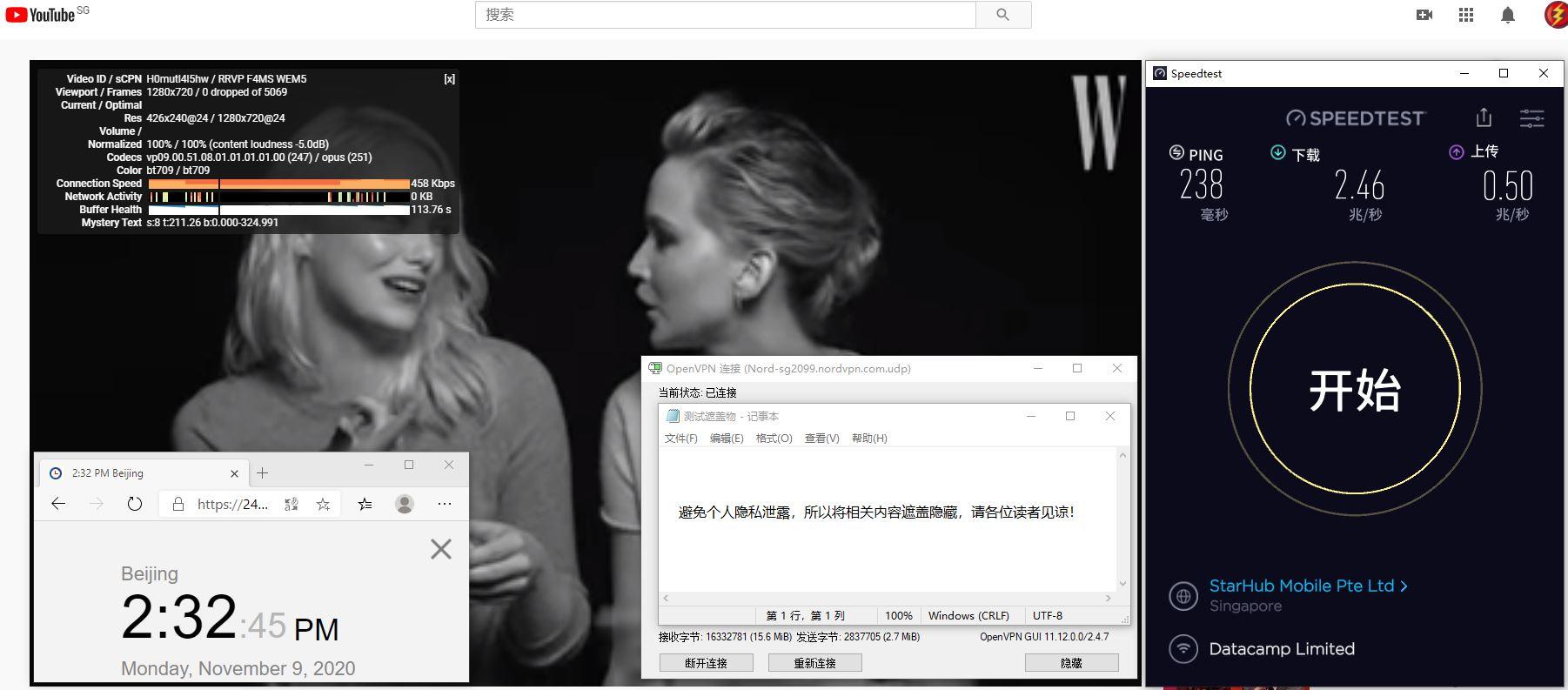 Windows10 NordVPN OpenVPN Gui Sg2099 服务器 中国VPN 翻墙 科学上网 测试 - 20201109