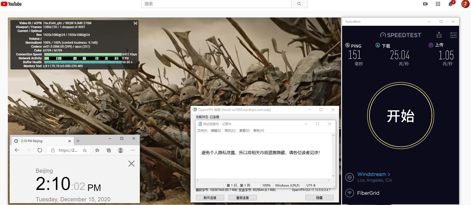 Windows10 NordVPN OpenVPN Gui US7090 服务器 中国VPN 翻墙 科学上网 测试 - 20201215