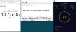Windows10 NordVPN OpenVPN Gui ca3147 中国VPN 翻墙 科学上网 翻墙速度测试 - 20200905