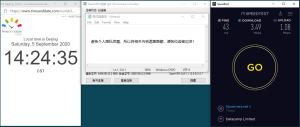 Windows10 NordVPN OpenVPN Gui jp2119 中国VPN 翻墙 科学上网 翻墙速度测试 - 20200905