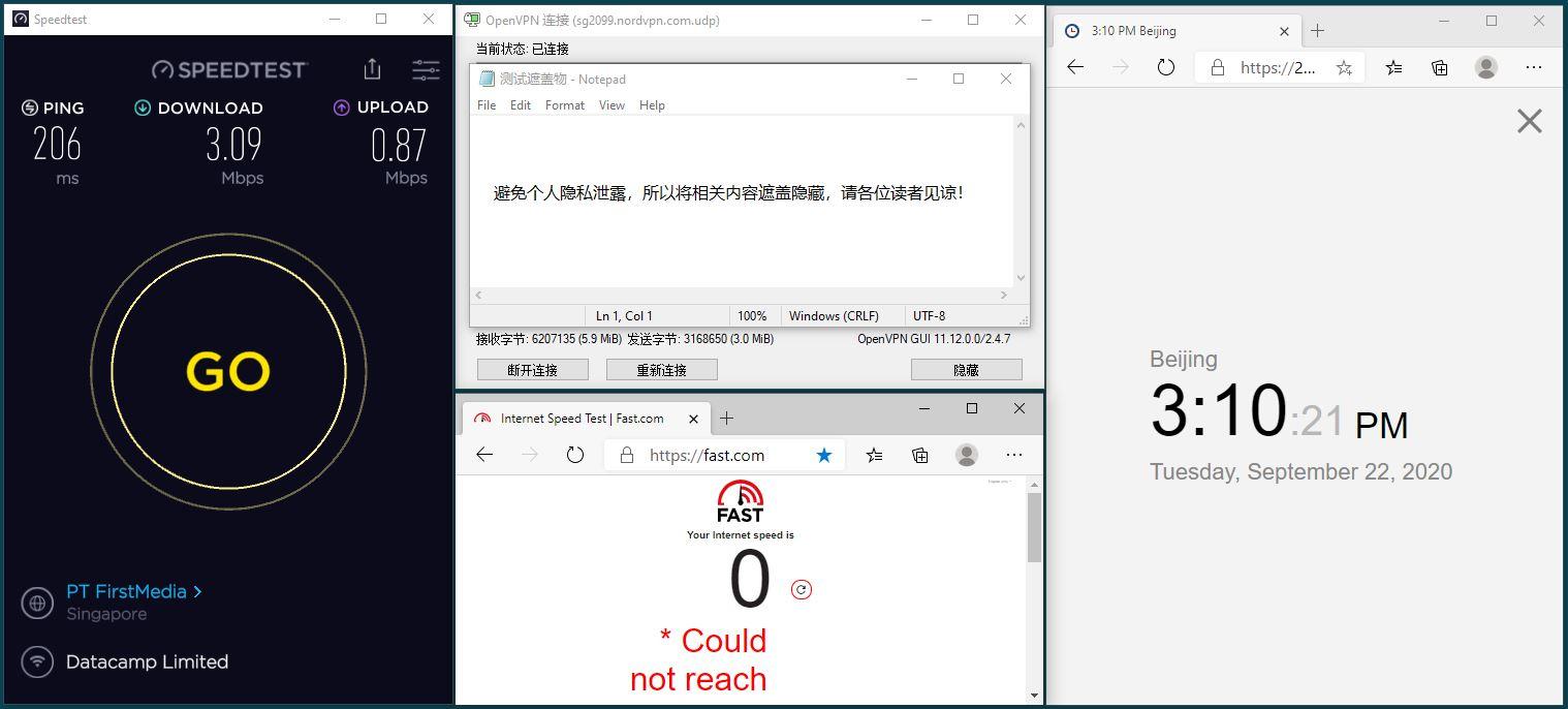 Windows10 NordVPN OpenVPN Gui sg2099 服务器 中国VPN 翻墙 科学上网 翻墙速度测试 - 20200922