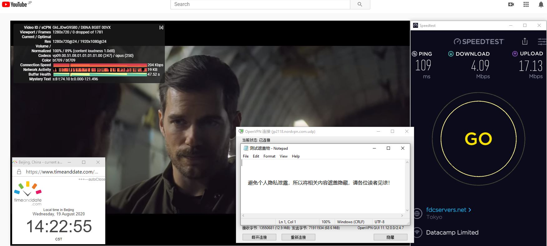 Windows10 NordVPN OpenVPN jp2118 中国VPN 翻墙 科学上网 翻墙速度测试 - 20200819