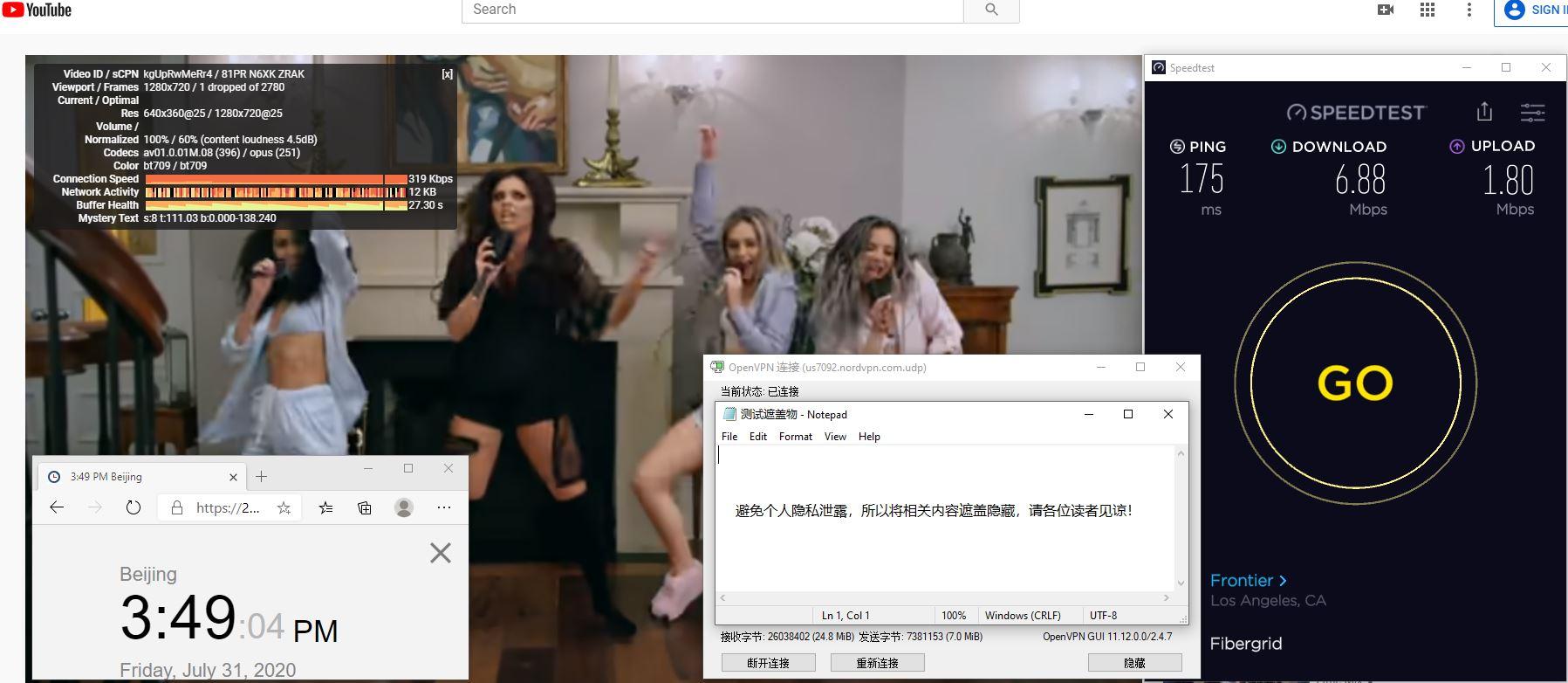 Windows10 NordVPN Openvpn us7092 中国VPN 翻墙 科学上网 翻墙速度测试 - 20200731