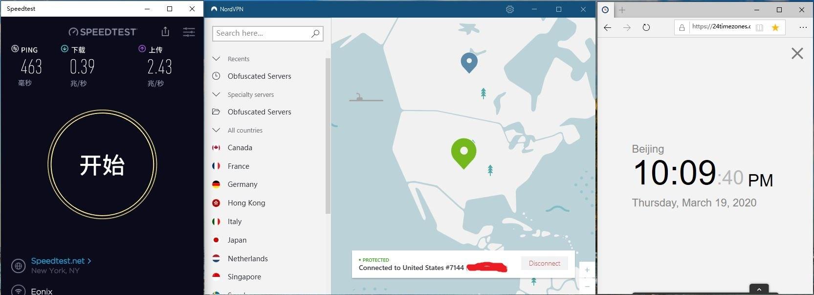 Windows10-NordVPN-USA-7144-中国VPN翻墙-科学上网-Youtube测速-20200319.jpg