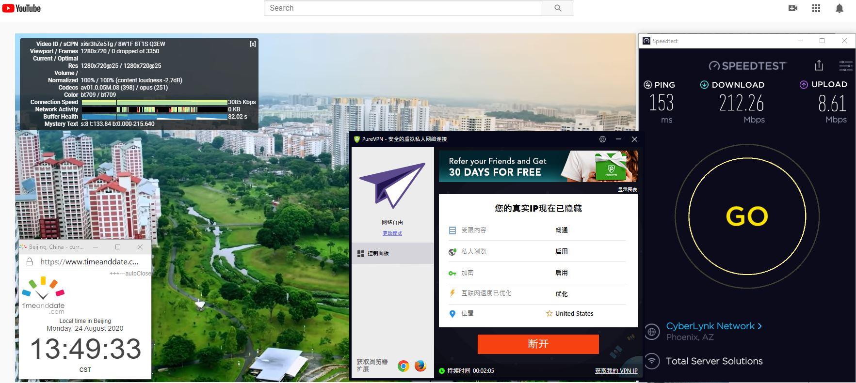 Windows10 PureVPN 自由网络 USA 中国VPN 翻墙 科学上网 翻墙速度测试 SpeedTest - 20200824