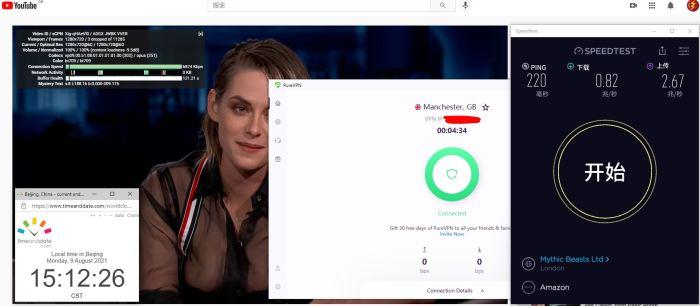Windows10 PureVPN Automatic协议 UK - Manchester 服务器 中国VPN 翻墙 科学上网 Barry测试 10BEASTS - 20210809