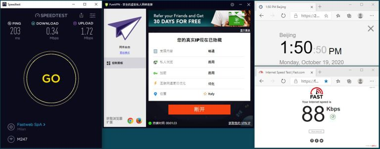 Windows10 PureVPN Automatic Italy 服务器 中国VPN 翻墙 科学上网 翻墙速度测试 - 20201019