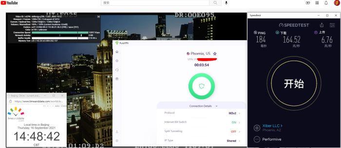 Windows10 PureVPN Automatic USA - Phoenix 服务器 中国VPN 翻墙 科学上网 Barry测试 10BEASTS 2 - 20210916