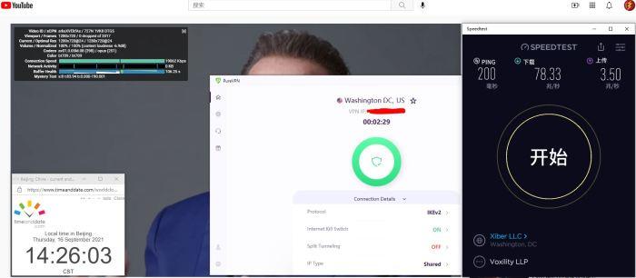 Windows10 PureVPN Automatic USA - Washington DC 服务器 中国VPN 翻墙 科学上网 Barry测试 10BEASTS - 20210916