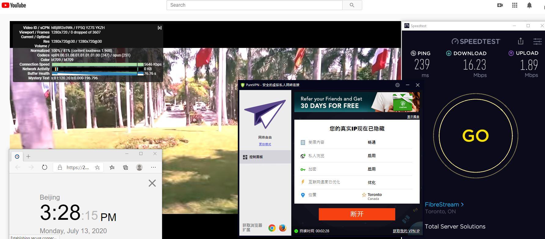 Windows10 PureVPN Canada 中国VPN 翻墙 科学上网 测速-20200713