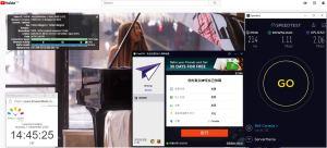 Windows10 PureVPN Canada 中国VPN 翻墙 科学上网 翻墙速度测试 - 20200907