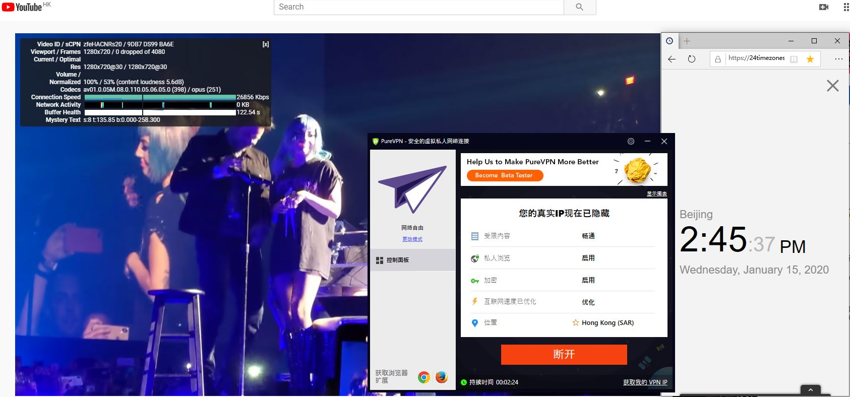 Windows10 PureVPN Hong Kong 中国VPN翻墙 科学上网 YouTube连接速度 VPN测速 - 20200115