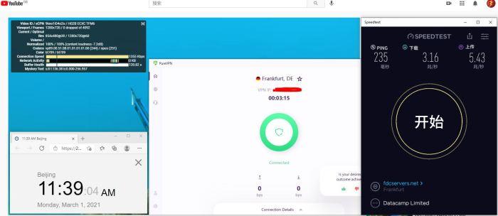 Windows10 PureVPN IKEv2 Germany - Frankurt 服务器 中国VPN 翻墙 科学上网 10BEASTS Barry测试 - 20210301