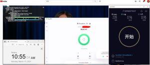 Windows10 PureVPN IKEv2 -USA - Houston 服务器 中国VPN 翻墙 科学上网 10BEASTS Barry测试 - 20210315