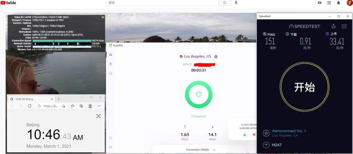 Windows10 PureVPN IKEv2 USA - Los Angeles 服务器 中国VPN 翻墙 科学上网 10BEASTS Barry测试 - 20210301