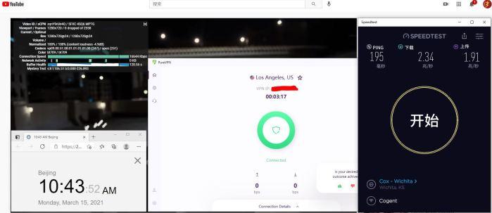 Windows10 PureVPN IKEv2 -USA - Los Angeles 服务器 中国VPN 翻墙 科学上网 10BEASTS Barry测试 - 20210315