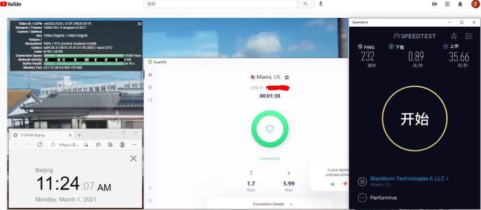 Windows10 PureVPN IKEv2 USA - Miami 服务器 中国VPN 翻墙 科学上网 10BEASTS Barry测试 - 20210301