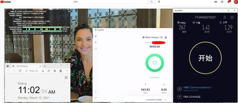 Windows10 PureVPN IKEv2 -USA - New Jersey 服务器 中国VPN 翻墙 科学上网 10BEASTS Barry测试 - 20210315