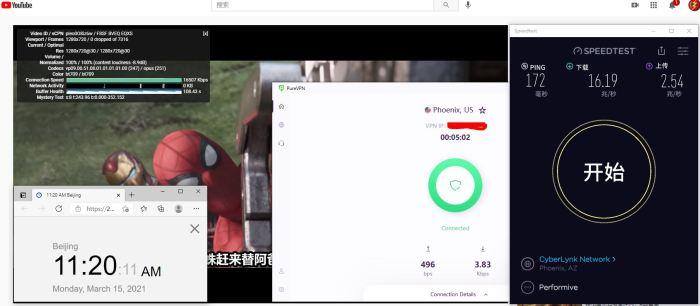 Windows10 PureVPN IKEv2 -USA - Phoenix 服务器 中国VPN 翻墙 科学上网 10BEASTS Barry测试 - 20210315