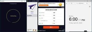 Windows10 PureVPN Italy 中国VPN 翻墙 科学上网 SpeedTest测速-20200424