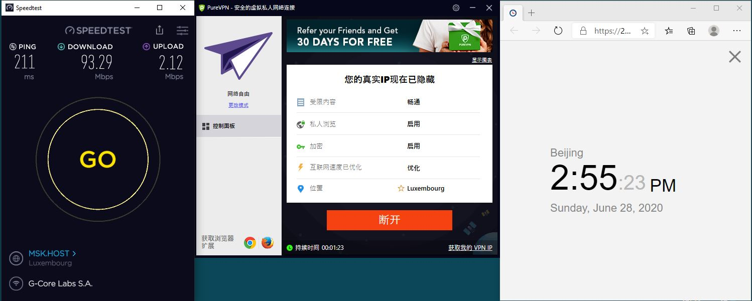 Windows10 PureVPN Luxembourg 中国VPN 翻墙 科学上网 测速-20200628