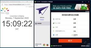 Windows10-PureVPN-Malta-中国VPN-翻墙-科学上网-翻墙速度测试-20200907.jpg