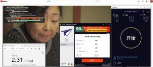 Windows10 PureVPN Malta 服务器 中国VPN 翻墙 科学上网 10Beasts Barry测试 - 20201228
