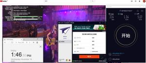 Windows10 PureVPN Netherlands 服务器 中国VPN 翻墙 科学上网 测试 - 20201118