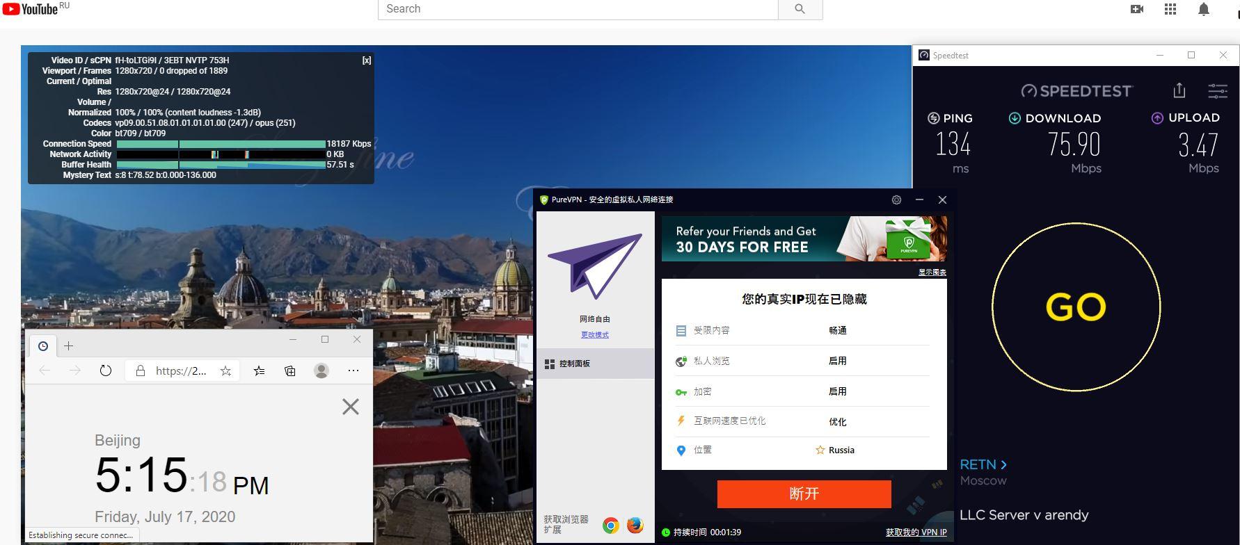 Windows10 PureVPN Russia 中国VPN 翻墙 科学上网 测速-20200717