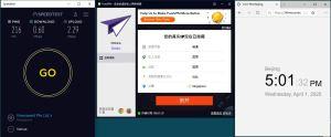 Windows10 PureVPN Singapore 中国VPN翻墙 科学上网 SpeedTest测速-20200401