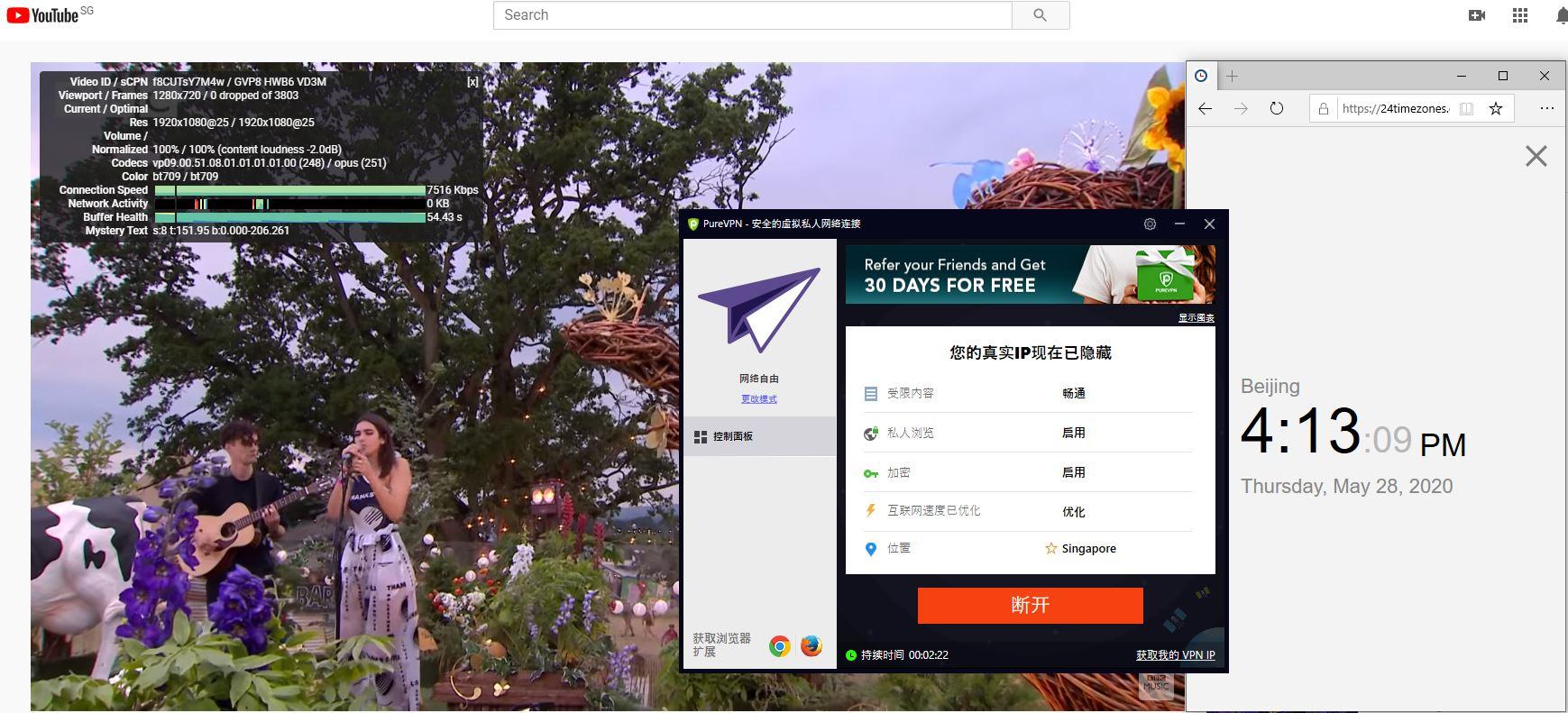 Windows10 PureVPN Singapore 中国VPN 翻墙 科学上网 测速-20200528