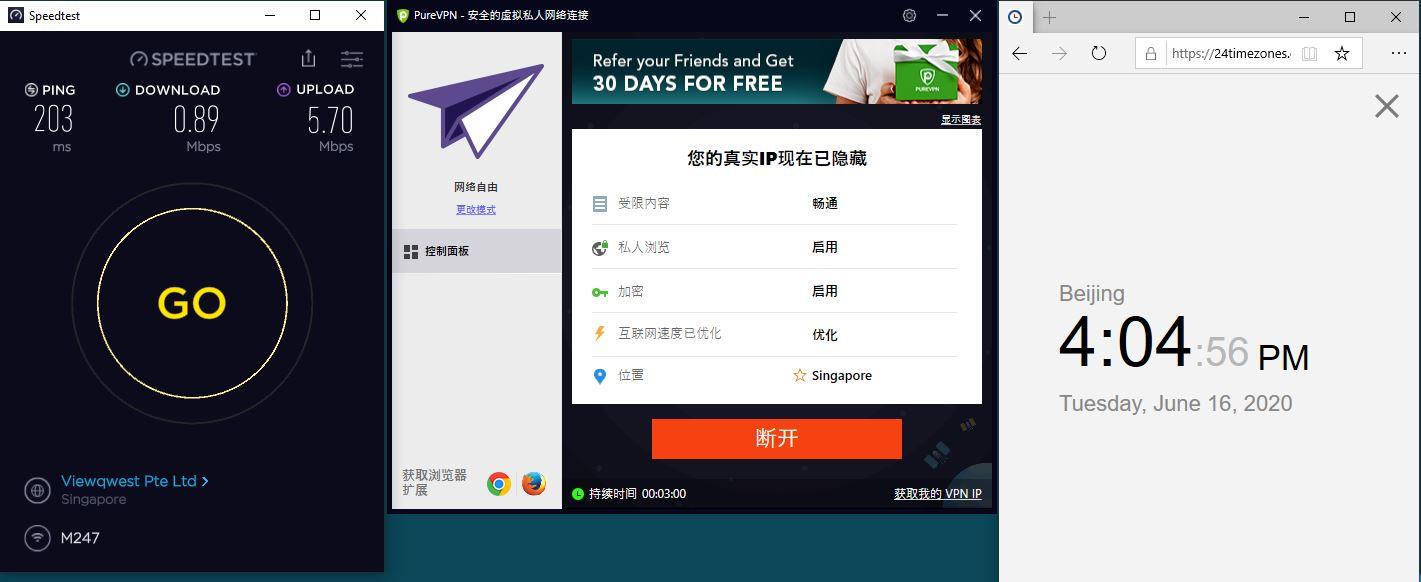 Windows10 PureVPN Singapore 中国VPN 翻墙 科学上网 测速-20200616