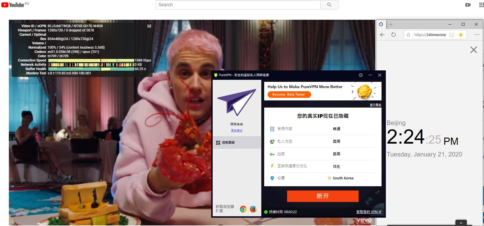 Windows10 PureVPN South Korea 中国VPN翻墙 科学上网 Youtube测速-20200121