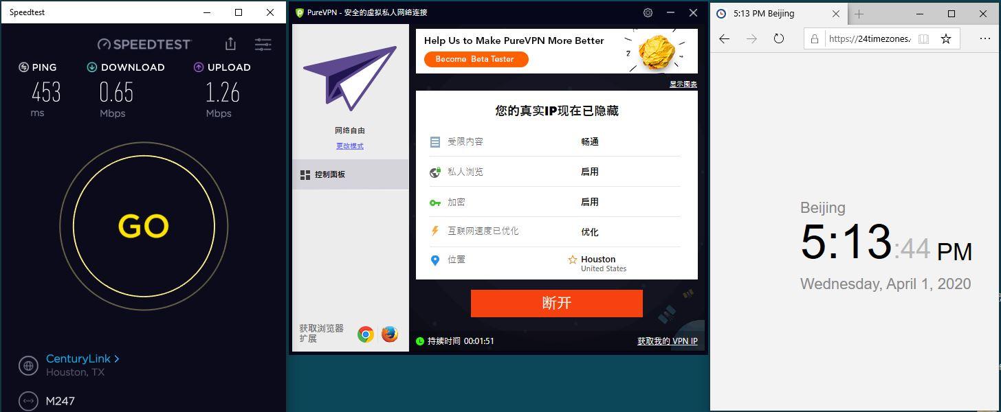 Windows10 PureVPN USA 中国VPN翻墙 科学上网 SpeedTest测速-20200401