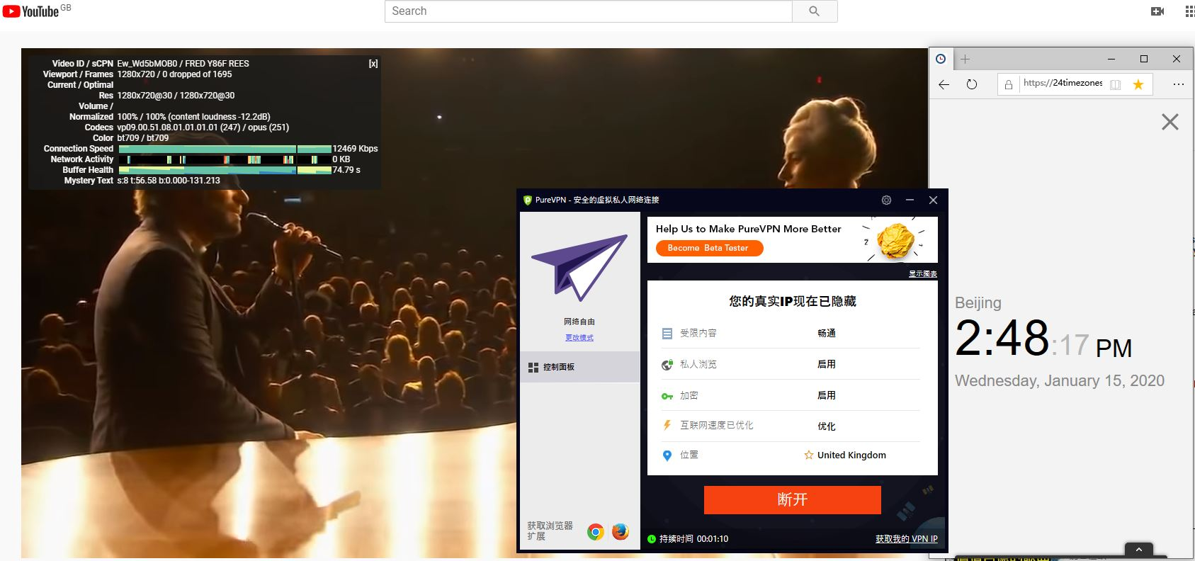 Windows10 PureVPN United Kingdom 中国VPN翻墙 科学上网 YouTube连接速度 VPN测速 - 20200115