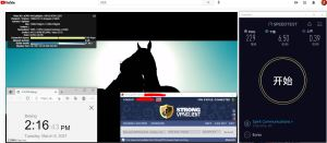 Windows10 StrongVPN 中国专用版APP OpenVPN-TCP USA Charlotte #301 服务器 中国VPN 翻墙 科学上网 10BEASTS Barry测试 - 20210309