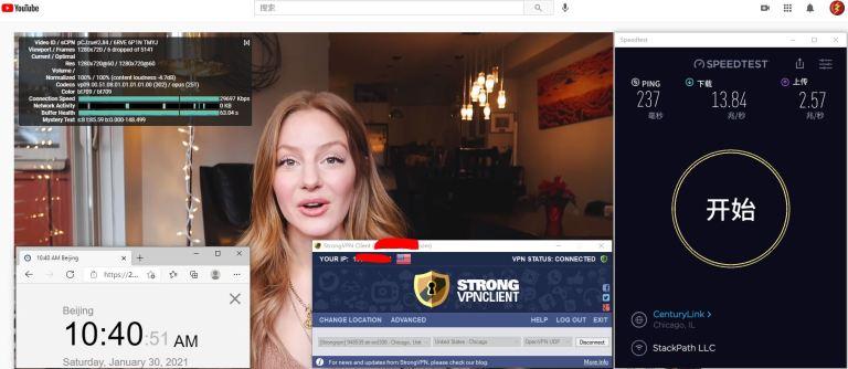 Windows10 StrongVPN 默认协议 USA - Chicago 服务器 中国VPN 翻墙 科学上网 10BEASTS Barry测试 - 20210130
